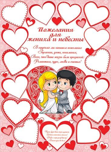 Поздравления с днем свадьбы для невесты в прозе