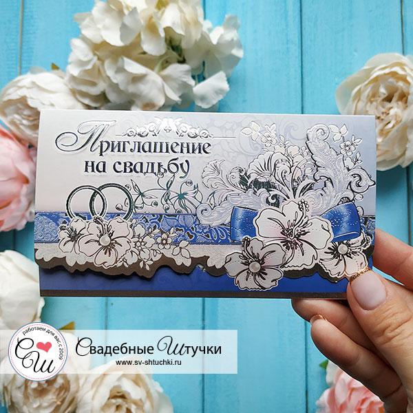 Серебряная свадьба приглашение открытки